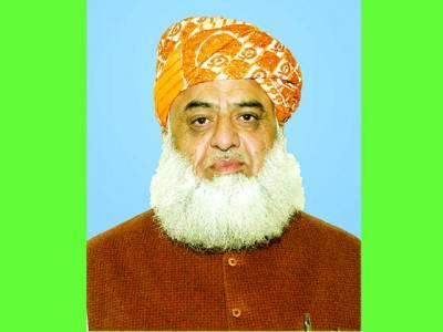 وفاق میں ہماری حکومت نہیں آئی تو ہمارے بغیر کوئی حکومت بنی نہ چل سکی : مولانا فضل الرحمن