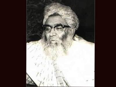 مولانا مفتی محمودؒ : ایک بااصول سیاست دان