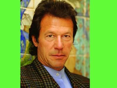 ملک بحران : وزیر اعظم ، وزیر داخلہ ، وزیر قانون استعفی دیں : عمران خان