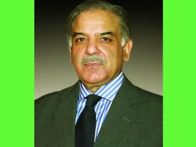 قومی یکجہتی اور بھائی چا۱رے کی اہمیت پہلے سے کہیں زیادہ بڑھ گئی : شہباز شریف