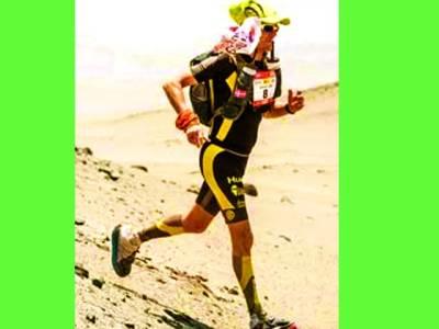 پیرو میراتھن ریس، مردوں کا مقابلہ مراکو نے جیت لیا