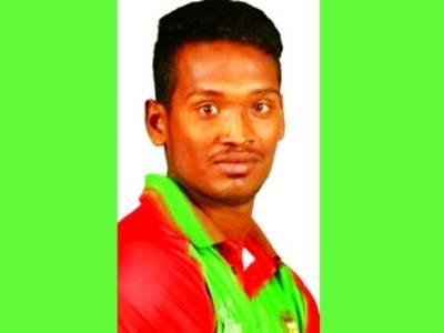 بنگلہ دیشی فاسٹ باؤلر العمین حسین کا باؤلنگ ایکشن مشکوک قرار