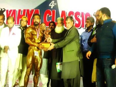 یحییٰ کلاسک کا ٹائٹل کے پی کے کے اعجاز خان نے جیت لیا