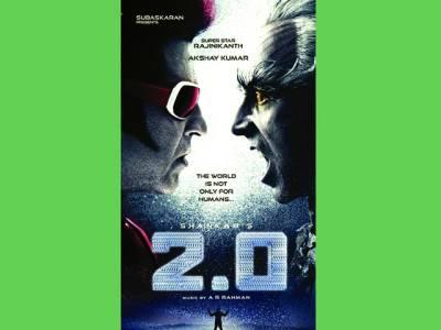 فلم ''2.0 '' کی ریلیز ایک بار پھر تاخیر کا شکار