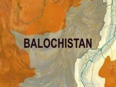 بلوچستان کے خلاف سازش