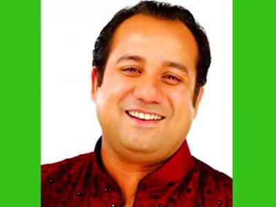 راحت فتح علی کو15 دسمبر تک 20 لاکھ روپے جمع کرانے کی ہدایت