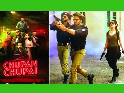 احسن خان کی فلم''چھپن چھپائی '' 29 دسمبر کوریلیزہوگی