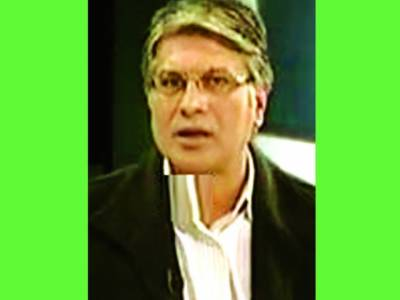 عمران خان نے منی ٹریل دیدی نواز شریف نہیں دے سکے ، دونوں فیصلے میرٹ پر ہوئے