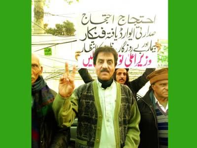 حکومت کی جانب سے نظر انداز کرنے پر فنکار مطالبات کے حق میں سڑکوں پر