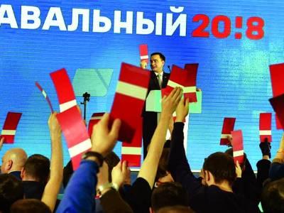 ماسکو: روسی اپوزیشن لیڈرایک تقریب کے دوران خطاب کررہے ہیں