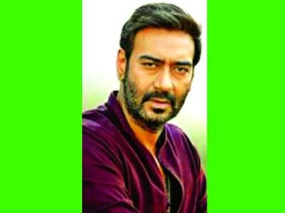 اجے دیوگن نے مراٹھی فلم کا نام'' آپلا مانس'' رکھ دیا
