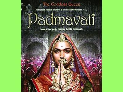 بھارتی سنسر بورڈ نے قینچی چلاکر ''پدماوتی' 'کا نام ہی بدل ڈالا