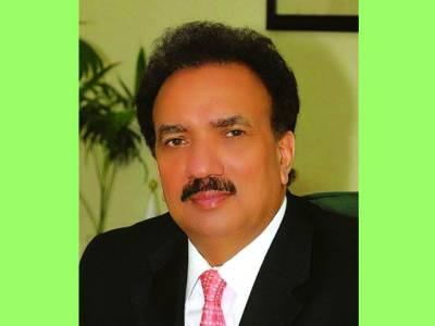 پیپلز پارٹی نے پرویز مشرف کیساتھ کوئی این آر او نہیں کیا ، رحمن ملک
