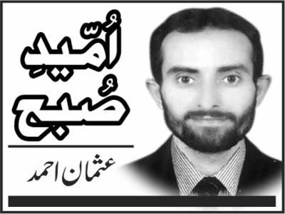 ''عساکر پاکستان کا ایک تاباں ستارہ جنرل (ر) خالد شمیم وائیں''