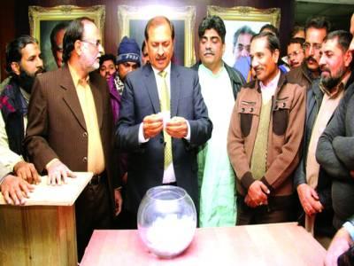 پی ٹی وی لاہورمرکزحج2018کے لئے ملازمین کے ناموں کی قرعہ اندازی