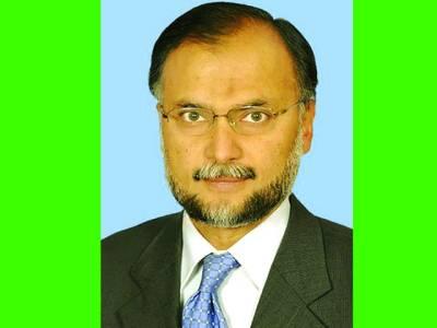 ملکی حالات قابل تشویش ، حکومت پوری مدت پوری کرنے کیلئے پھر بھی پر امید : احسن اقبال