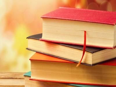 محمد نوید مرزا کی دو کتابوں کی رونمائی اور مشاعرہ