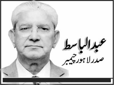 دھمکیوں کا جواب اندرونی اتحاد اور معاشی استحکام