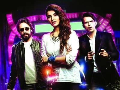 پاکستانی فلم ''پرچی'' باکس آفس پر چھا گئی