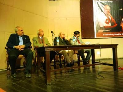 شاہد محمود ندیم کی کتاب '' انہی مائی دا سفنہ تے ہور ڈرامے '' کی افتتاحی تقریب