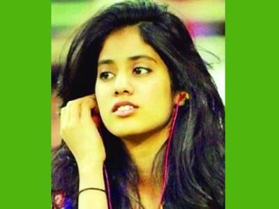 جھانوی کپور کی فلم ''دھڑک'' کی نئی جھلک جاری