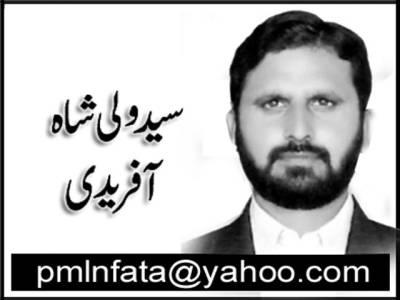 انورکمال خان مروت : ایک عہد ساز شخصیت