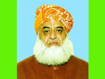 پاکستان میں مذہبی انتہا پسندی نہیں،مولانا فضل الرحمن