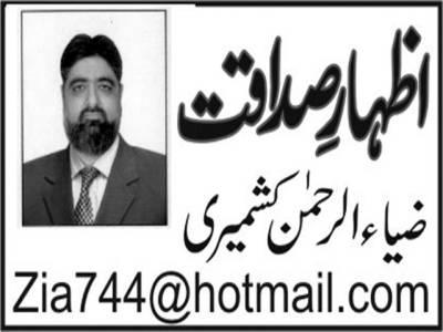 پاکستان پر امریکا اور مغرب کے گمراہ کن الزامات!
