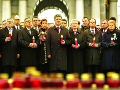 کیف: یوکرینی صدر پیترو پوروشینکو دیگر کے ہمراہ تعزیتی ریفرنس میں موجود ہیں