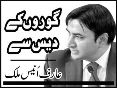 کمانڈو بابو اور سول سروس آف پاکستان