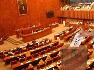 سینیٹ :مسلم لیگ (ن)کی فتح' جمہوریت کی جیت
