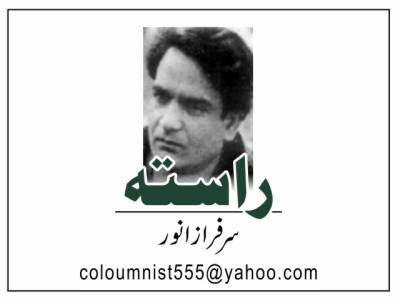 سینیٹ نتائج ، کپتان اور مسلم لیگ (ن)