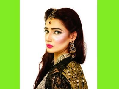 سازش کے تحت رقص جیسا آرٹ بدنام کیا جا رہا ہے:لائبہ علی