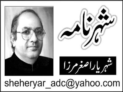 لاہور میں پی ایس ایل میلہ