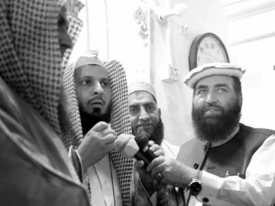 امام کعبہ کی جامعہ اشرفیہ لاہور میں آمد