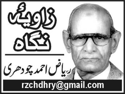 علامہ اقبال کا تصور پاکستان ، کشمیر کے بغیر نامکمل