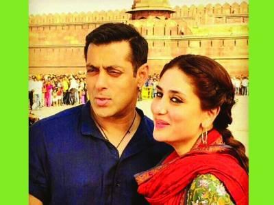 شادی کے ہفتہ بعد سلمان خان کیساتھ پرفارم کیا، کرینہ کپور