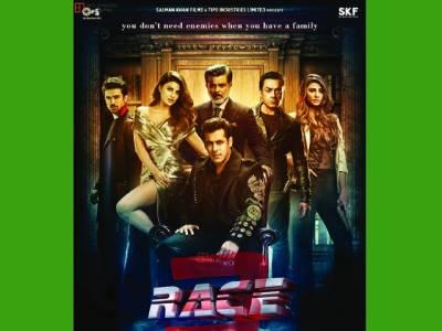 ' 'ریس' 'سیریز کی تیسری فلم 15 جون کو ریلیزکی جائے گی