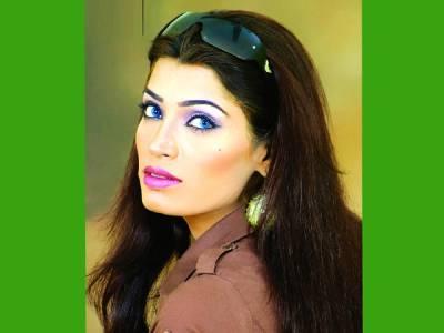 میں اپنے اصولوں پر کبھی کوئی سمجھوتہ نہیں کروں گی :ہماء علی