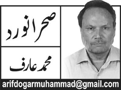 جنوبی پنجاب صوبہ محاذ کی حقیقت اور عوام
