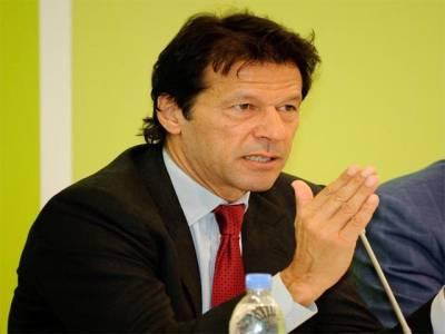 عمران خان کٹہرے میں