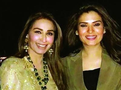 ریما خان اور ریشم کے درمیان تمام پرانے اختلافات ختم