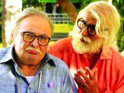 102 ناٹ آؤٹ: بوڑھے باپ بیٹے کی فلم نے 20 کروڑ کمالیے