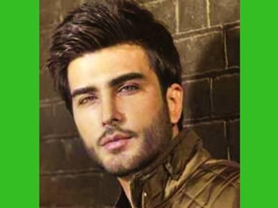عمران عباس نے ہالی ووڈ کی پہلی فلم 'ٹروجن ہارس ' سائن کر لی