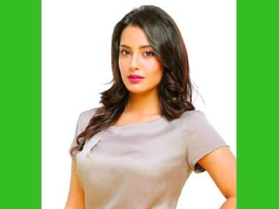 معاہدے کی خلاف ورزی ٹیلنٹ ایجنسی کا اداکارہ اقرا عزیز کو لیگل نوٹس