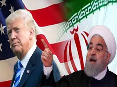 ایران کے خلاف عالمی طاقتوں کی سازش