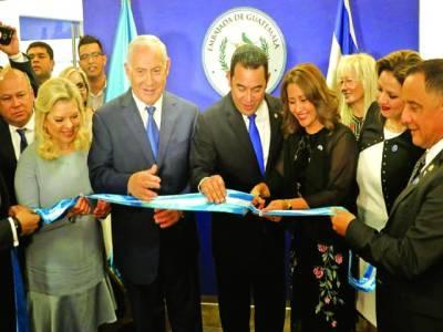 یروشلم: اسرائیل میں گوئٹے مالاکے سفارتخانہ کا افتتاح کیاجارہاہے