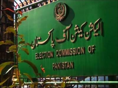 آزادانہ اور منصفانہ انتخابات، آئینی و قانونی تقاضا