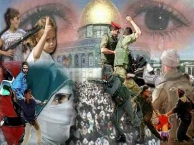 فلسطین میں قتلِ عام اور عالمِ اسلام (3)
