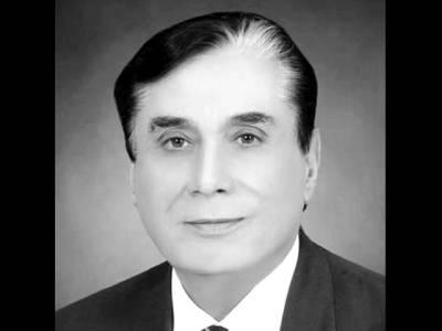 چیئرمین نیب جسٹس جاوید اقبال کی قیادت میں نیب کی شاندار کارکر دگی